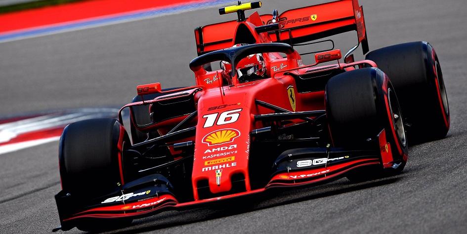 Formel-1-Rennen im Überblick